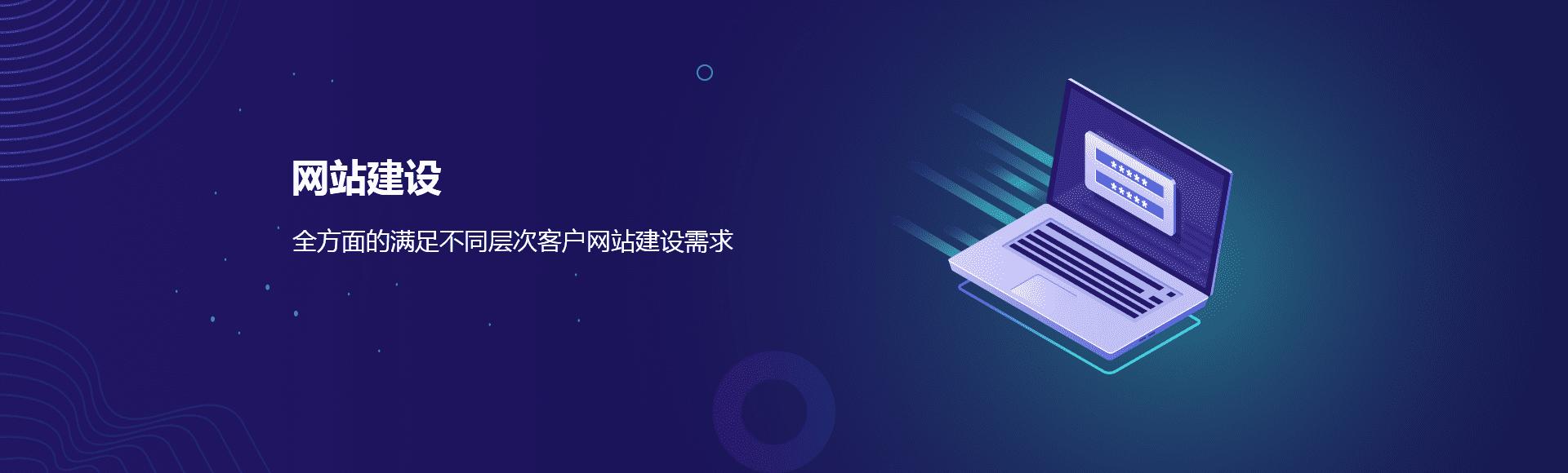 网站建设_广东圆心企业服务平台
