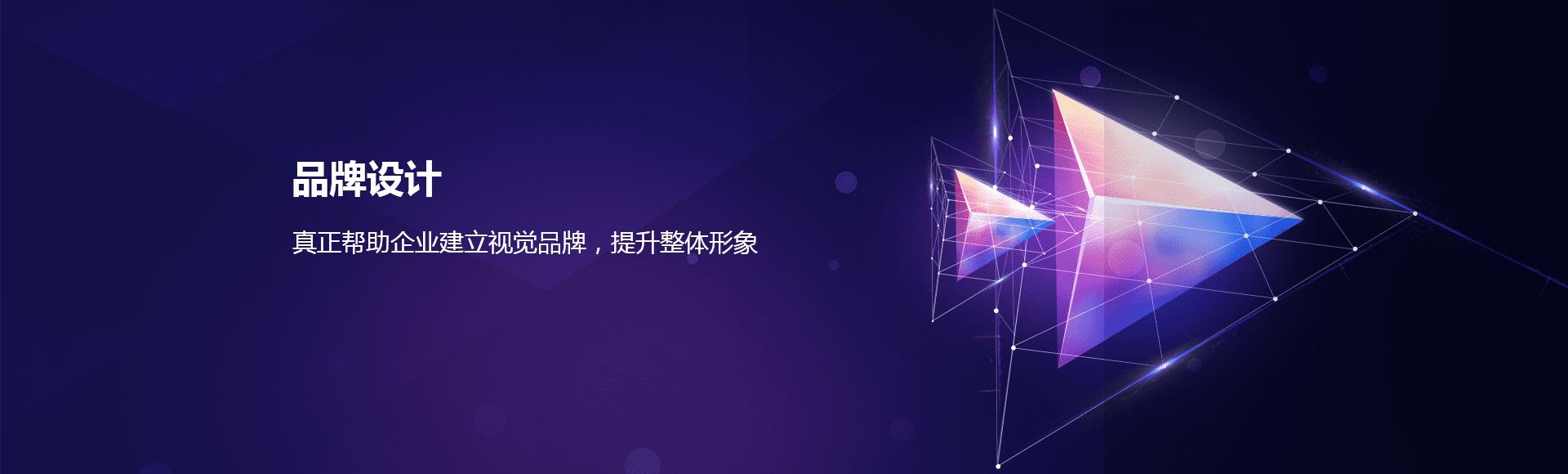 品牌设计_广东圆心企业服务平台