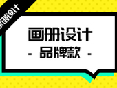 一站式企业外包服务平台_广东圆心企业服务平台