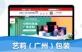 电商服务_广东圆心企业服务平台